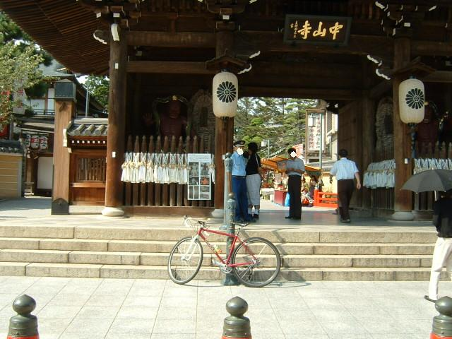 中山寺10-9-19-3.JPG