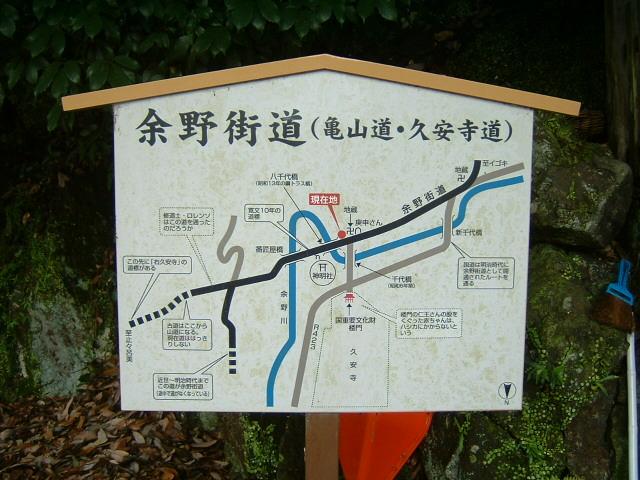 伏尾町-3.JPG