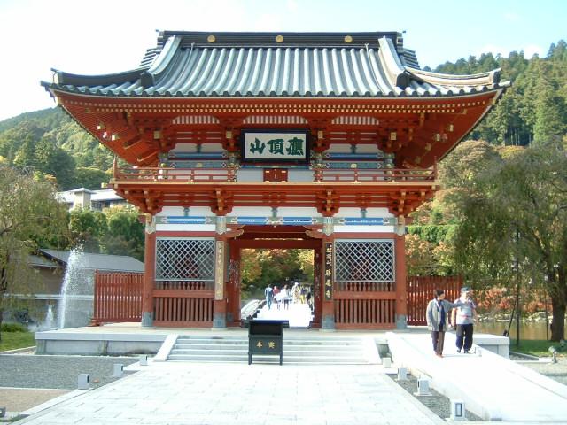 2010-11-3-勝尾寺-1.JPG