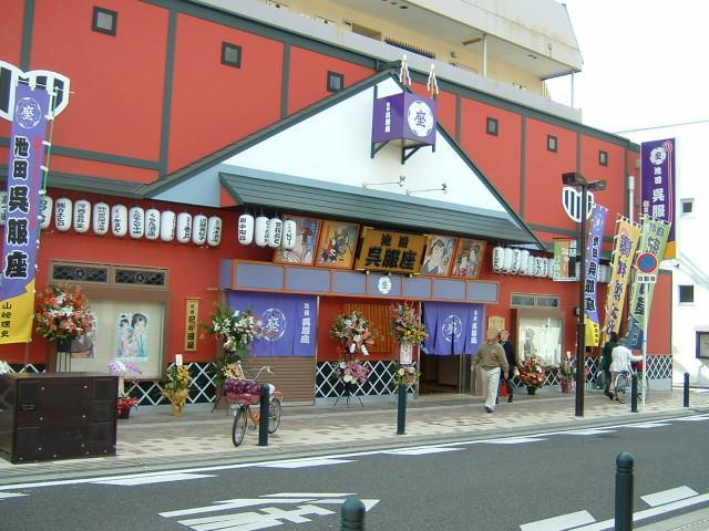 2010-11-3-呉服座-4.JPG