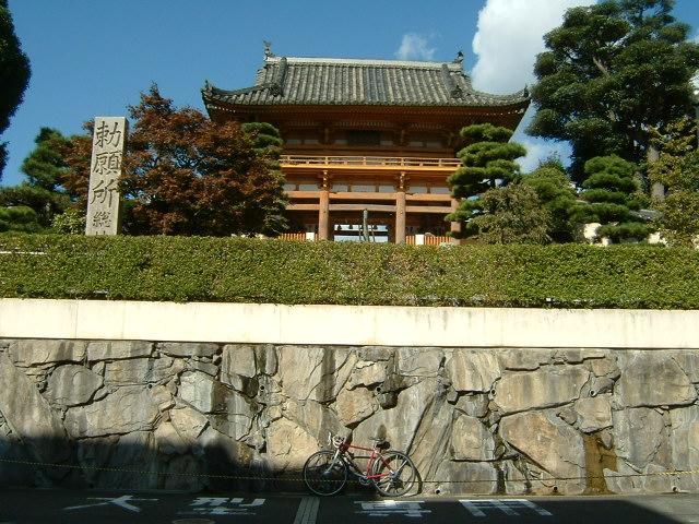 2010-11-3-総持寺-13.JPG